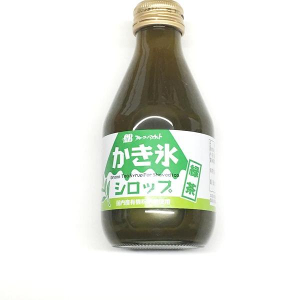 無添加 かき氷シロップ 抹茶(緑茶)180mL