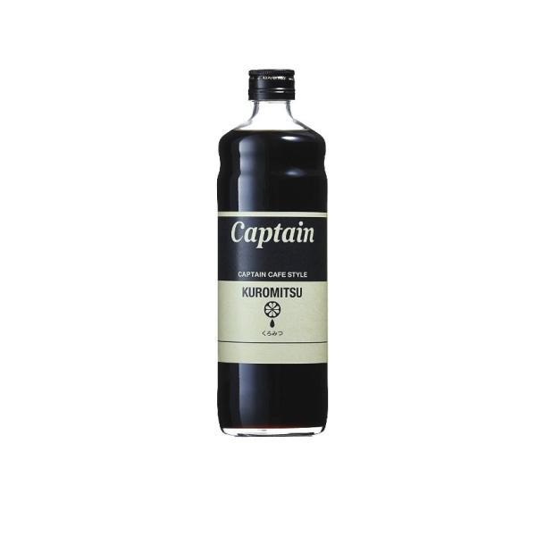かき氷シロップ-高級本格派果汁入りくろみつ-600mlビン
