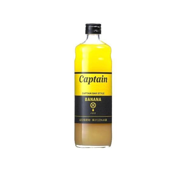 かき氷シロップ-高級本格派果汁入りバナナ-600mlビン