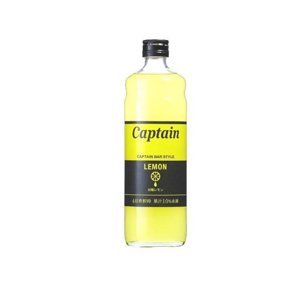 かき氷シロップ-高級本格派果汁入りレモン-600mlビン