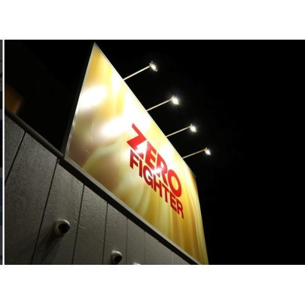 LED 屋外用投光器 TS-810-30-57-W ホワイト 5700K 3600lm テスライティング TESLIGHTING|ko-te-ya|03