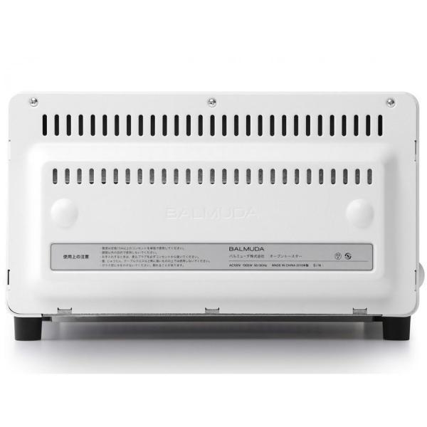 バルミューダ BALMUDA ザ・トースター ホワイト K01E-WS   BALMUDA The Toaster|ko-te-ya|03