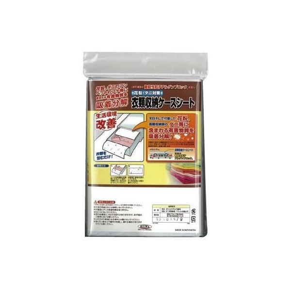 抗アレルゲン衣類収納ケースシート SHU-1 ホワイト 45cm×140cm×3枚入|ko-te-ya