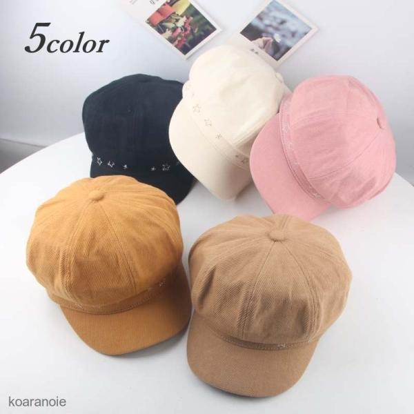 キャスケット帽帽子レディース大人用キッズ子供男女兼用親子リンクコーデ星スター月ファッション小物かわいい
