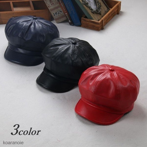 キャスケット帽帽子レザー調レディース大人用キッズ子供用男女兼用親子リンクコーデファッション小物おしゃれ
