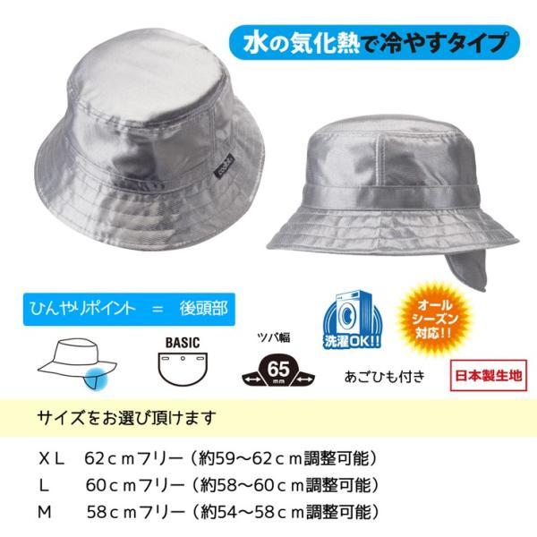 coolbit チタンハット帽子 熱中症対策,暑さ対策 クールビット UVカット チタンHAT 帽子|kobaya-coltd|03
