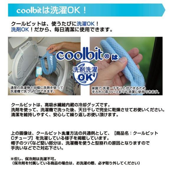 coolbit チタンハット帽子 熱中症対策,暑さ対策 クールビット UVカット チタンHAT 帽子|kobaya-coltd|07