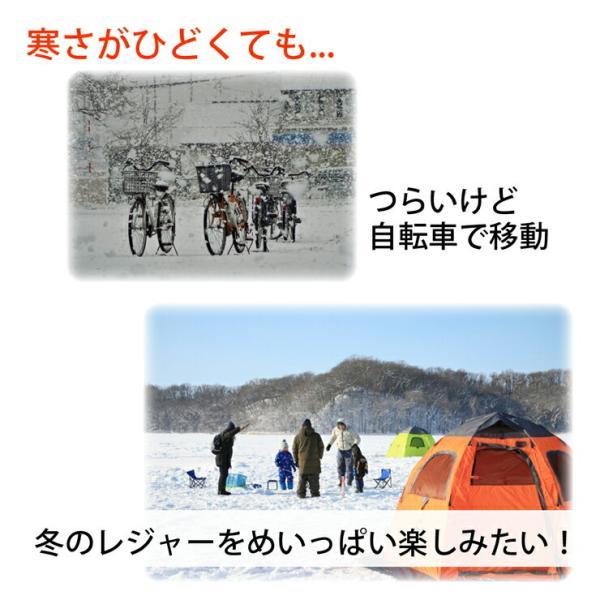 ネックウォーマー フリース 防寒対策グッズ  バイク防寒 カイロの加熱とフリース遠赤外保温ポケットで温かさ持続 あったかグッズ 充電式カイロも対応 暖か朗V|kobaya-coltd|02