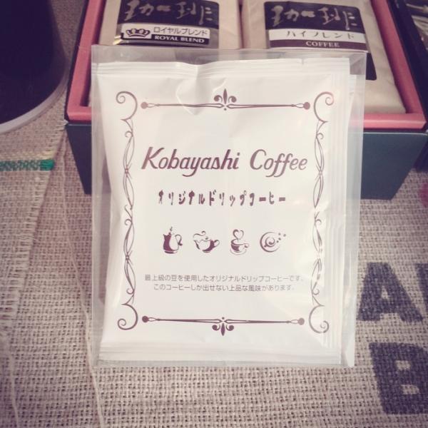 オリジナルドリップコーヒー (5個入り) kobayashi-coffee 03