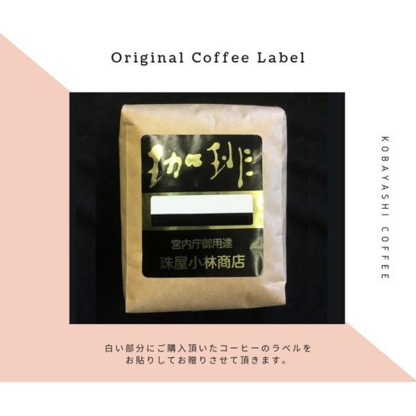 モカマタリ (200g)|kobayashi-coffee|02