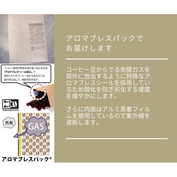 モカマタリ (200g)|kobayashi-coffee|03