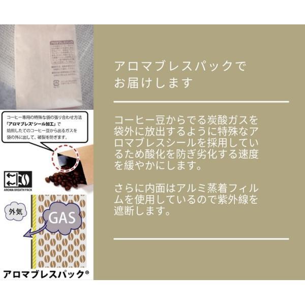 【数量限定】パナマゲイシャ (200g)|kobayashi-coffee|03