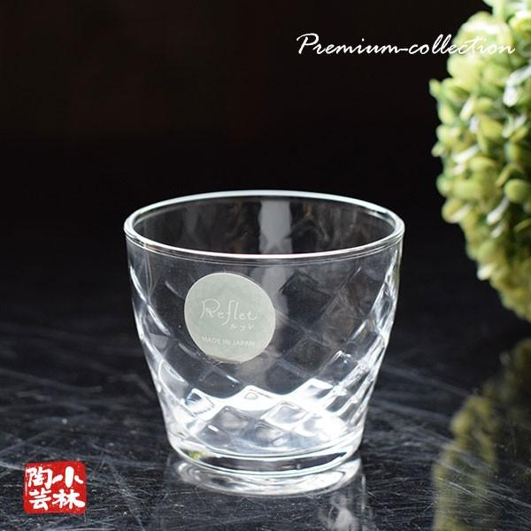 ガラス器ルフレ小鉢小付つゆ入れ