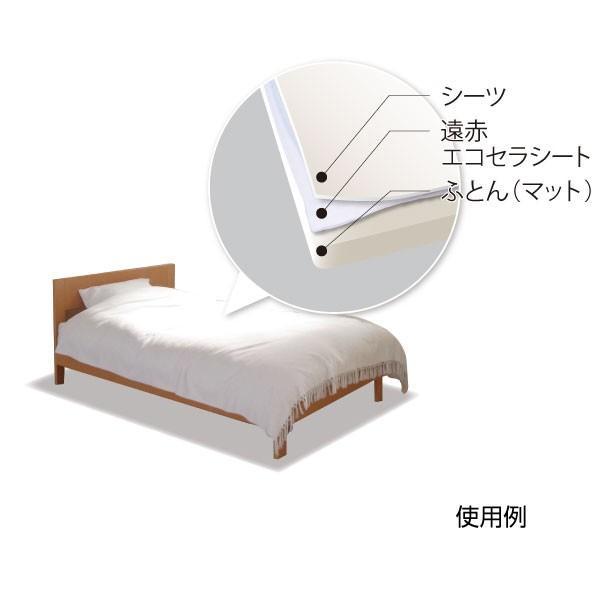 シート kobayashigift 03