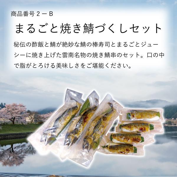 雲南プレミアムギフトカタログ うんなん日和 10,000円コース kobayashigift 03