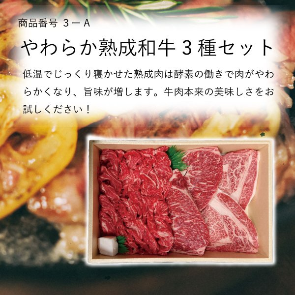 雲南プレミアムギフトカタログ うんなん日和 10,000円コース kobayashigift 04