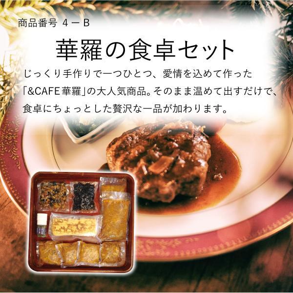 雲南プレミアムギフトカタログ うんなん日和 10,000円コース kobayashigift 05
