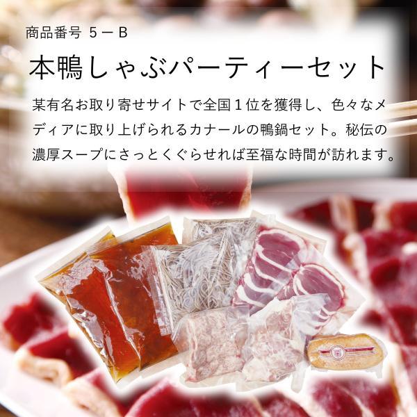 雲南プレミアムギフトカタログ うんなん日和 10,000円コース kobayashigift 06