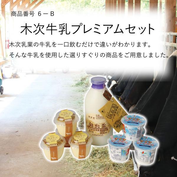 雲南プレミアムギフトカタログ うんなん日和 10,000円コース kobayashigift 07
