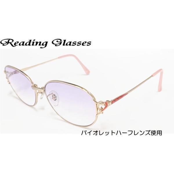 老眼鏡 おしゃれ 女性用シニアグラス リーディンググラス ケース付き (707VH) 送料無料