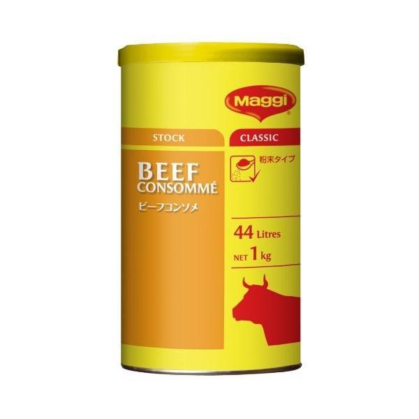 マギー ビーフコンソメ 粉末 1kg