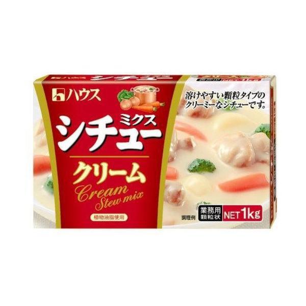 ハウス食品 シチューミクス(クリーム) 1kg