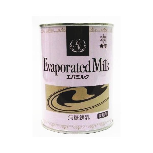 雪印 エバミルク 無糖練乳 411g