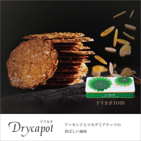 ギフト 贈り物 お土産 お菓子 ドリカポD10S 風月堂 お礼 お返し スイーツ 焼き菓子 神戸風月堂