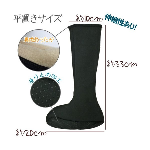 無地 ブラック ロングサイズ ポソン 韓国のあったかルームソックス すべり防止加工 伸縮性あり|kobe-o-ton|02