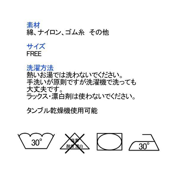 無地 ブラック ロングサイズ ポソン 韓国のあったかルームソックス すべり防止加工 伸縮性あり|kobe-o-ton|03