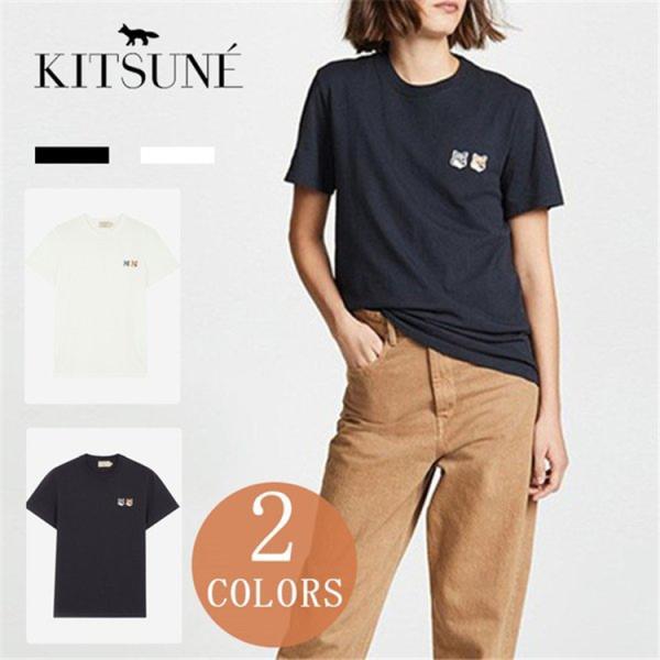 2枚目2000円購入!Maison Kitsune メゾン キツネ ロゴ Tシャツユニセックス ダブルフォックス DOUBLE FOX HEAD Tシャツ BU00103AT1500 人気シャツ 半袖Tシャツ
