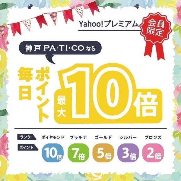 バレンタイン 2020 チョコ以外 マロンパウンドケーキ 低糖質 kobe-patico 11