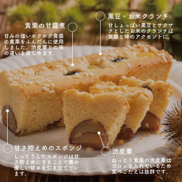 バレンタイン 2020 チョコ以外 マロンパウンドケーキ 低糖質 kobe-patico 03
