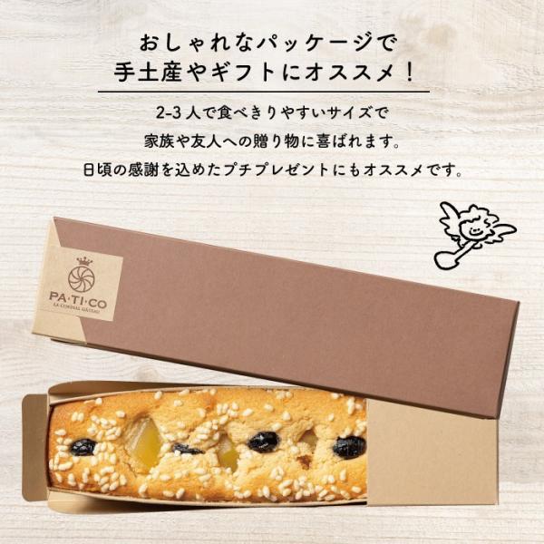 バレンタイン 2020 チョコ以外 マロンパウンドケーキ 低糖質 kobe-patico 06