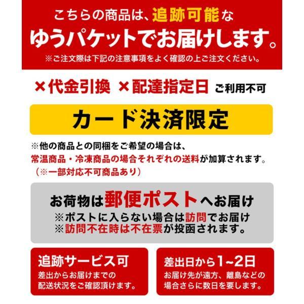 無塩 カレー粉 特製 カレーパウダー 400g 送料無料 神戸スパイス|kobe-spice|08