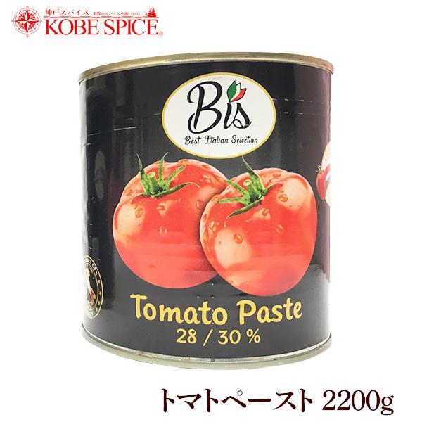 濃縮 トマトペースト 2200g×6缶 凹みあり 送料無料