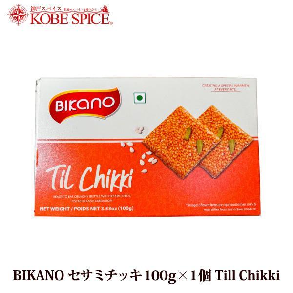 BIKANO セサミチッキ 100g 1個 Till chikki お菓子