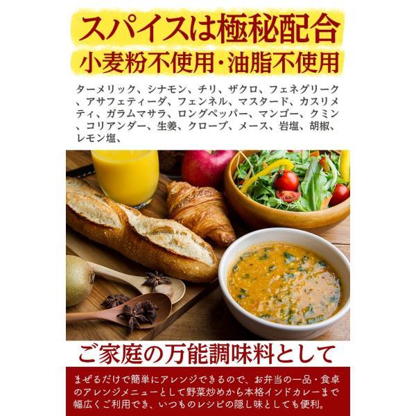 カレー粉 5種類から選べるオリジナルマサラセット 100g×3袋 送料無料 神戸スパイス kobe-spice 04