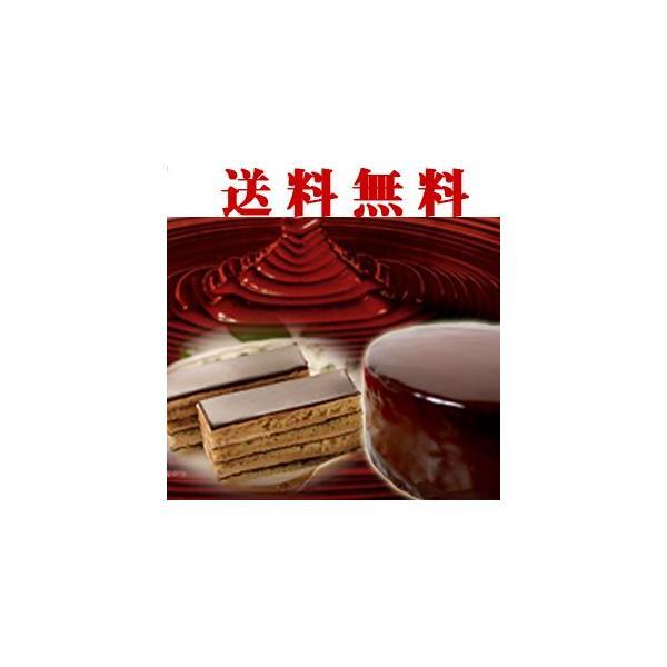2021 プレゼント ギフト チョコレート チョコレートケーキ バースデーケーキ  オペラ&ザッハトルテ 送料無料 夏スイーツ お中元 お菓子
