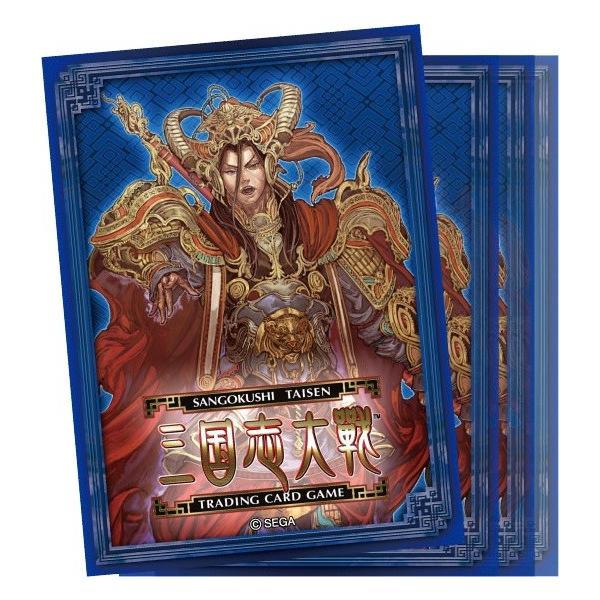 三国志大戦トレーディングカードゲーム オフィシャルスリーブ Vol.1 呉