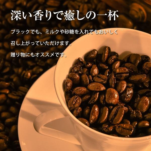 【神戸珈琲物語】炭火ハウスブレンド(紀州備長炭)100g (10001)  【コーヒー豆】|kobecoffee|05