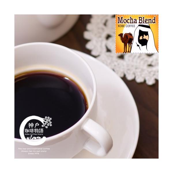 【神戸珈琲物語】モカブレンド 100g (10010)  【コーヒー豆】|kobecoffee
