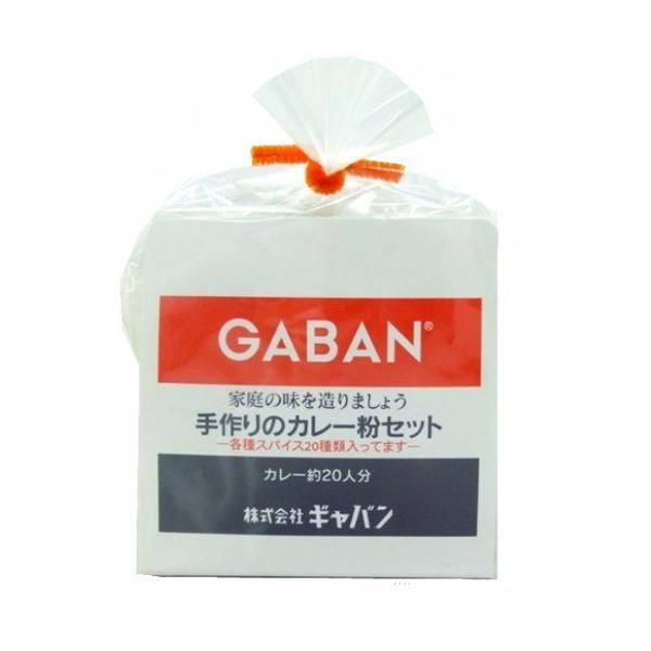 GABAN 手作りのカレー粉セット (袋) 100g