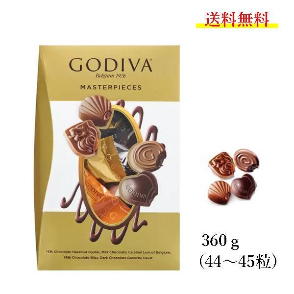 ゴディバ チョコレート マスターピース 3種類 45粒 個包装 送料無料 高級 お試し 訳あり 大容量 GODIVA チョコ ばらまき お得 コストコ