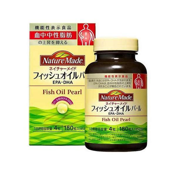 大塚製薬 ネイチャーメイド フィッシュオイル(魚油/EPA/DHA) 180粒(45日分) <脂肪の摂りすぎが気になる方に> 【機能性表示食品対応。栄養補助食品】|kobekanken
