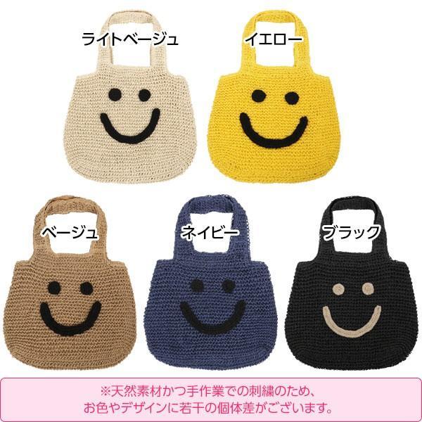 ミニトートバッグ スマイル 刺繍 ペーパー素材 レディース B1016|kobelettuce|02