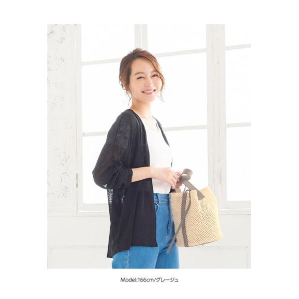 バッグ レディース 鞄 カゴ バケツ ショルダー 巾着 配色メッシュストローラウンドバッグ 異素材 カジュアル 30代 40代 B1233|kobelettuce|10