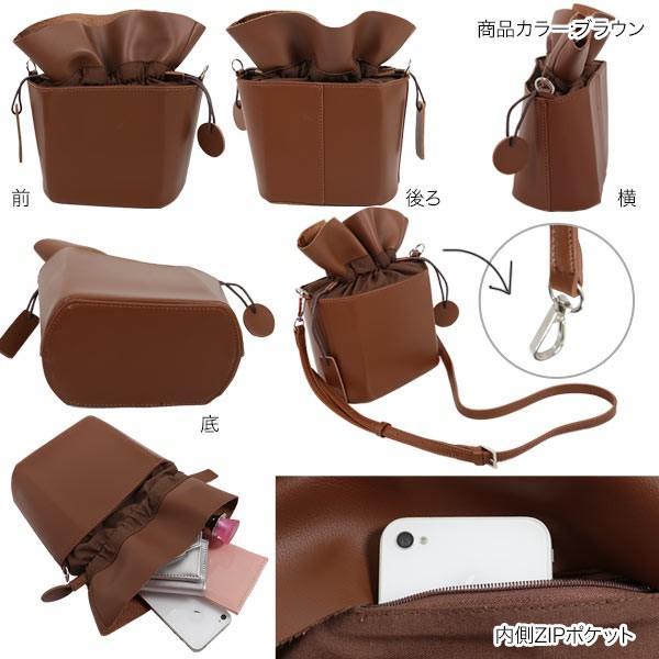 バッグ 鞄 ショルダーバッグ 巾着バッグ 巾着 コンパクト B1288|kobelettuce|03