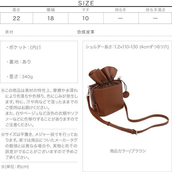 バッグ 鞄 ショルダーバッグ 巾着バッグ 巾着 コンパクト B1288|kobelettuce|04