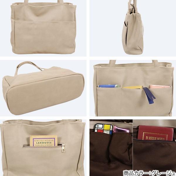 トートバッグ バッグ レディース ポケット A4サイズ対応 鞄 大容量 肩掛け 通勤 B1344送料無料|kobelettuce|03